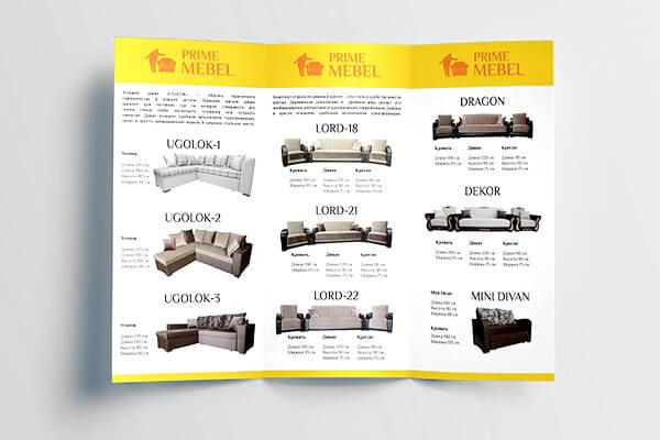 Печать буклетов в Ташкенте Smart People